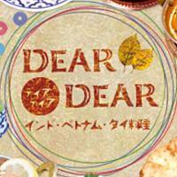 DEAR DEAR 東郷本店