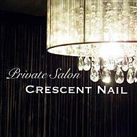 Crescent Nail