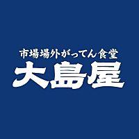 大島屋新座店