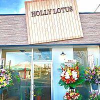 美容室 HOLLY LOTUS