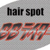 hair spot BBライダー