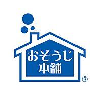 おそうじ本舗 和歌山田辺店