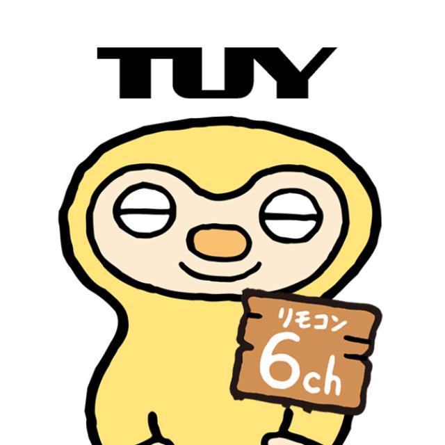 テレビ ユー 山形