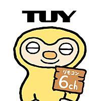 TUYテレビユー山形