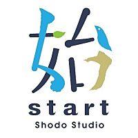 書道スタジオStart