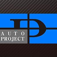 オートプロジェクトD