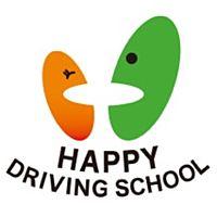 ハッピードライビングスクール