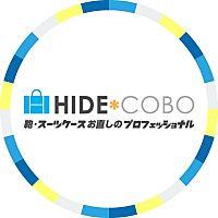 HIDE COBO