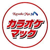 カラオケマック ひばりヶ丘店