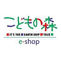 こどもの森 e-shop