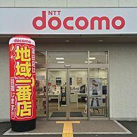 ドコモショップ蓮田店
