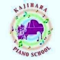 梶原ピアノ教室