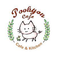Cafe&Kitchen Poohyon