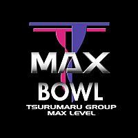 T-MAXBOWL