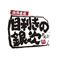 目利きの銀次 小田原東口駅前店
