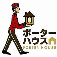 ポーターハウス PorterHouse