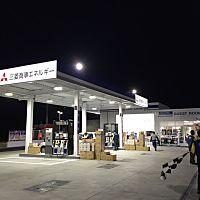 ディー・エム・ガスステーション 鴨島店