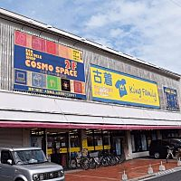 コスモスペース蕨北町店