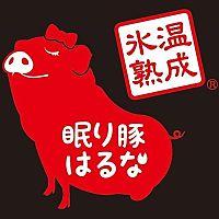 岩野精肉店