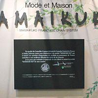 MAMAIKUKO東パルナ店