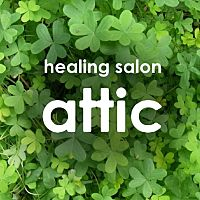 healing salon attic