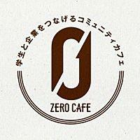ゼロカフェ 金沢大学前店
