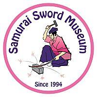 さむらい刀剣博物館
