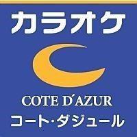コート・ダジュール 田富リバーシティ店