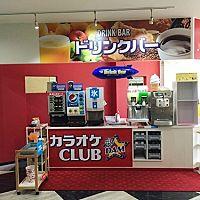 カラオケCLUBDAM熊本南店