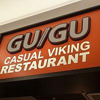 GUGU東広島店