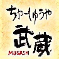 ちゃーしゅうや武蔵東松山店