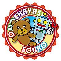 おもちゃ屋さんの倉庫 尾張旭店