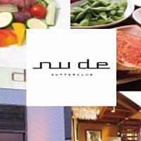 nudesupperclub