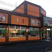 ベビーフェイスプラネッツ旭川忠和店