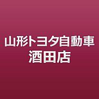 山形トヨタ 酒田店
