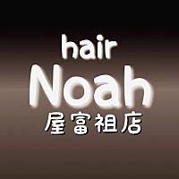 hairNoah屋富祖店