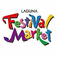 ラグーナ フェスティバルマーケット