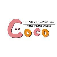 トータルフォトスタジオ・ココ
