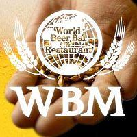 世界のビール博物館 ソラマチ店