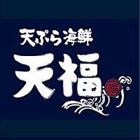 天ぷら海鮮 天福 泉大津店
