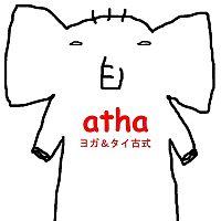 athaアタ