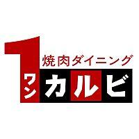 ワンカルビ大和高田店
