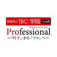 TBC学院小山校