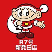 車検のコバックR7号新発田店
