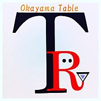 Okayama Table TERRA