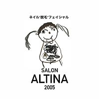nail salon altina