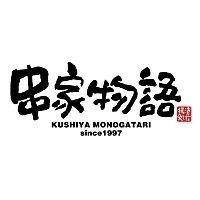 串家物語 モラージュ菖蒲店
