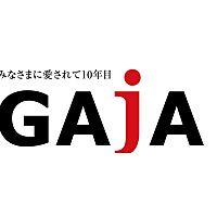 ビラ・リストランテ GAJA 恵庭店