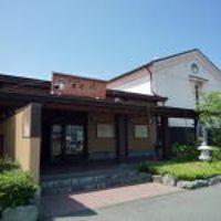 湯源郷 太平のゆ 忠岡店