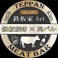 鉄板家Act